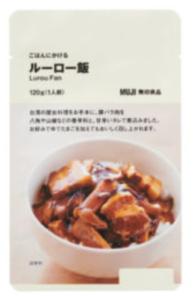 家でガッツリ肉グルメ!無印良品『ごはんにかけるルーロー飯』の値段と購入方法
