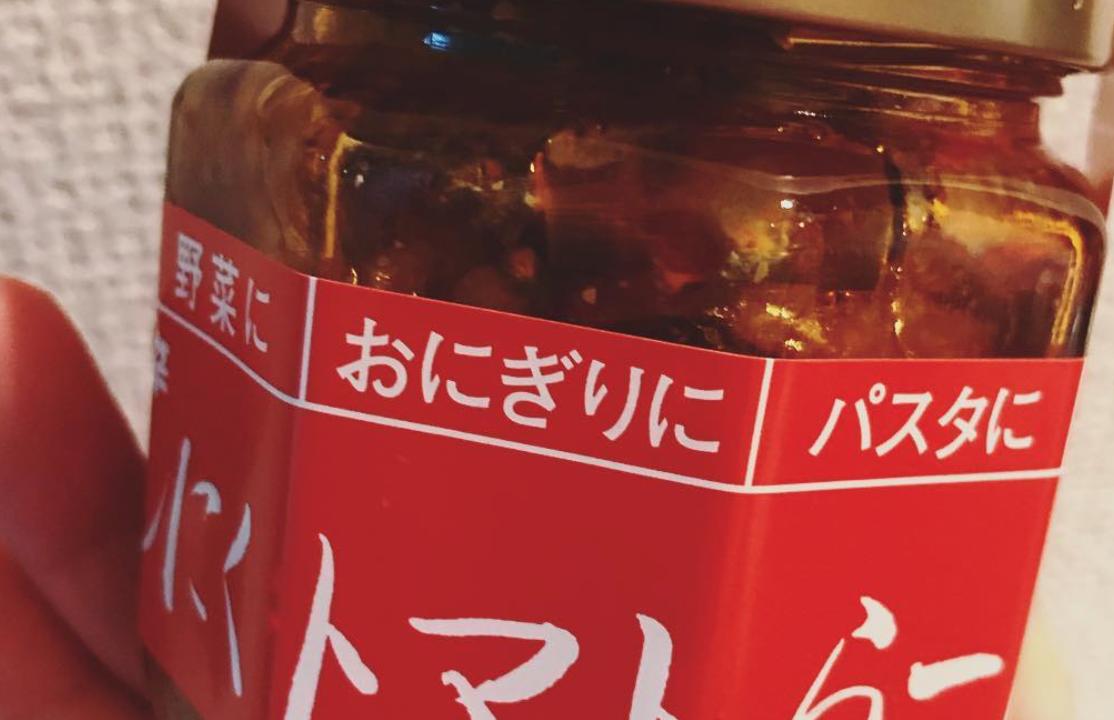 にんにくトマトラー油