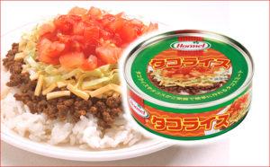 tako-rice